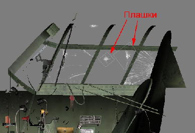 Файл:Wiki cockpit billboards.png