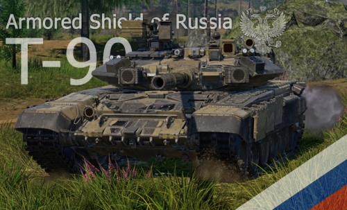 Т-90А. Russian Armed Forces.jpg