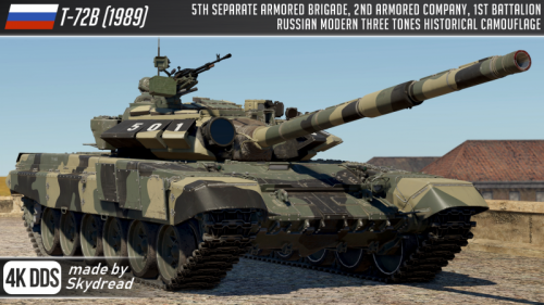 Т-72Б (1989) 2nd Armored Company.png