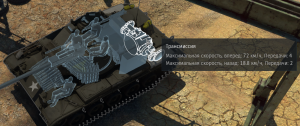 M41A1 модули.png