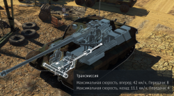 TigerII H modules.png